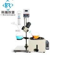 중국 회전 증발기 진공 rotovap 기계/1l 작은 실험실 초본 증류 키트 대마 오일 추출을위한 난방 목욕