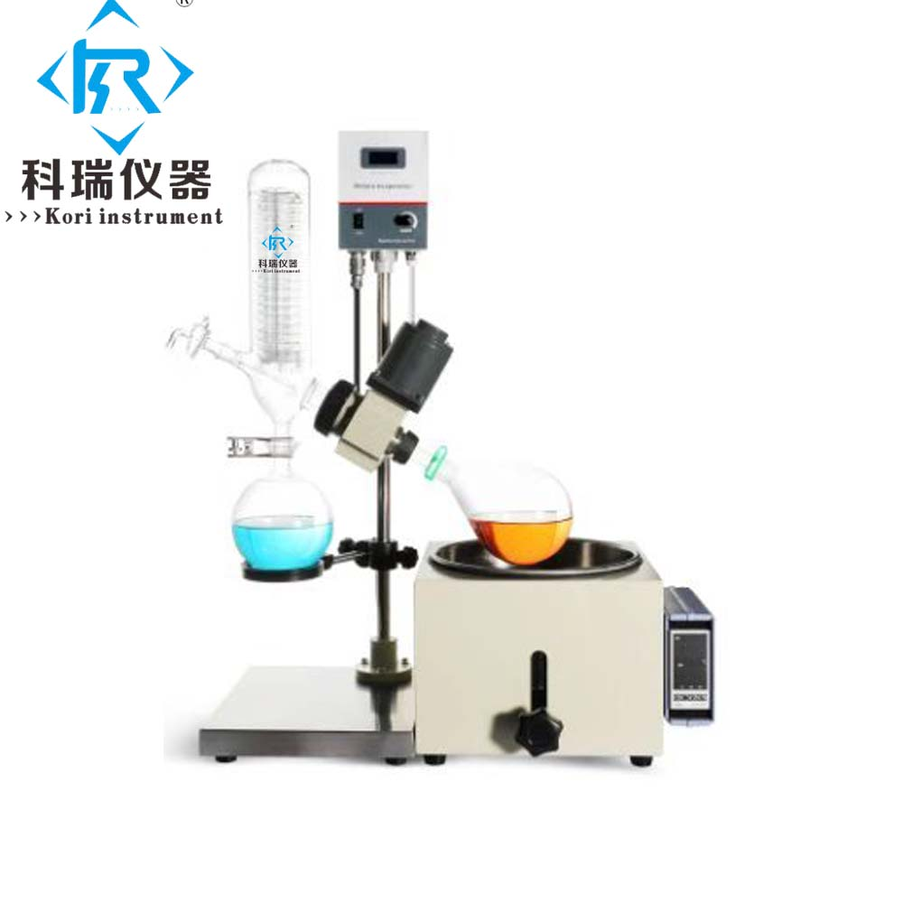 Chine machine rotatoire de rotovap de vide d'évaporateur/1L petit kit de distillation de fines herbes de laboratoire avec le bain de chauffage pour l'extraction d'huile de chanvre