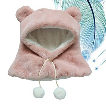Autumn Winter Warm Thickened Plush Hat Cartoon Cute Hat Scarf for Kids Children (Pink)