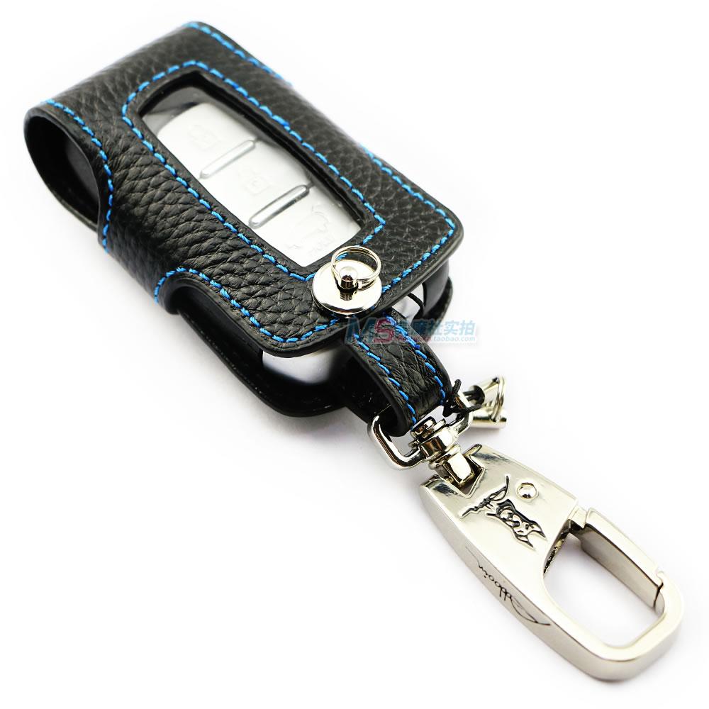 Ключодържател ключ за ключове за - Аксесоари за автомобилния интериор - Снимка 1