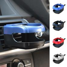 Car Accessories Air Outlet Cup Holder Multifunctional Conditioner Beverage Ashtray Shelf