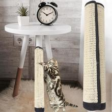 Cat Tree Cat Climbing Frame Pet Cat Scratch Sisal Mat DIY Cats Scratching Post Toys Sofa Claw Protector For Furniture Leg Guard 4pcs cat non slip sock cat scratching toys furniture chair table leg protector