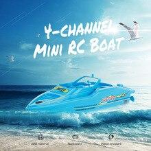 Kidstime Mini RC Boat 3392 4-Channel Remote Control