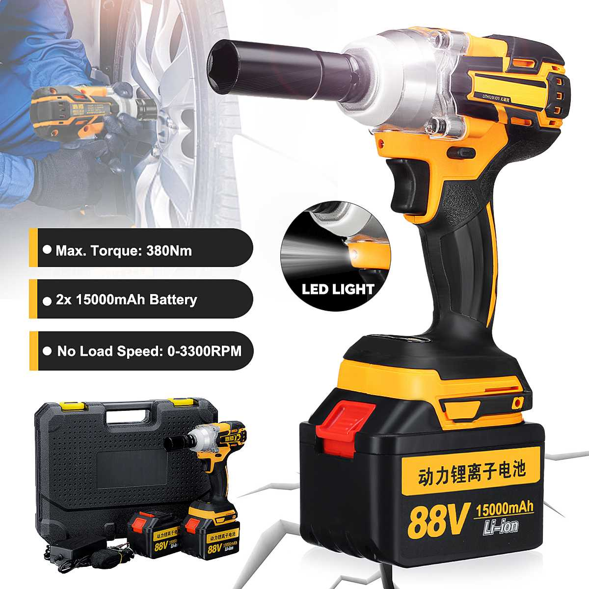 Brushless/ Cordless Electric Wrench Impact Socket Wrench 88V 15000mAh Hand Drill Installation Power Tools With 2 Li BatteriesBrushless/ Cordless Electric Wrench Impact Socket Wrench 88V 15000mAh Hand Drill Installation Power Tools With 2 Li Batteries