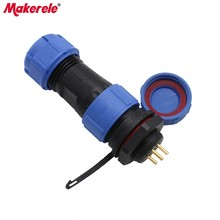 SP17 Waterproof Connectors Aviation Plug 17MM Male And Female Rear Nut Socket 7 Pin Connector Protective Plug IP68 New Arrivals
