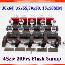 20 шт. прямоугольная 30x60 мм + 35x55 мм + 20x50 мм + 25x50 мм + 7 мм резиновая прокладка, флэш печать, корпус, фоточувствительный материал, штамповка