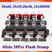 20 pcs 직사각형 30x60mm + 35x55mm + 20x50mm + 25x50mm + 7mm 고무 패드 플래시 스탬프 쉘 감광성 재료 selfinking stamping