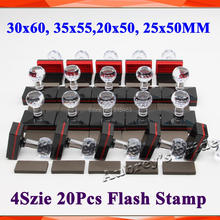 20pcs Rectangle 30x60mm + 35x55mm + 20x50mm+25x50mm+7MM Rubber Pad Flash Stamp Shell Photosensitive Material Selfinking Stamping
