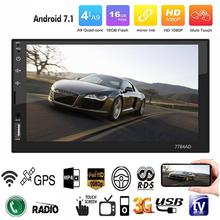 7 Touch Screen Car Radio 2Din HD Android 7.1 Car MP5 Player Bluetooth DVD Navigation Machine GPS Navi FM AUX USB Media Player 7 inch hd car mp5 radio video player for android 7 1 multimidia 4k touch screen 1080p bluetooth auto gps navigation support wifi