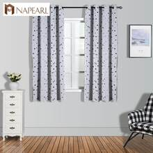 NAPEARL Home Christmas Decorations Kitchen Curtain Stars Style New Year Short Drapery Jacquard Cloth Panel Fabrics Free Shipping(China)