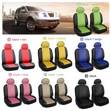 Car Seat Cover 4PCS/Set Breathable Mesh Four Seasons Luxury PU Leather Massage Waist Front Seat Cover For Truck Supplies four seasons embroidery logo car seat cover front