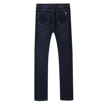 186-200cm Tall Men 120cm Long Length Autumn Winter Men\'s Slim Jeans Men\'s Version Stretch Korean High Waist L36 L34 Jeans Male