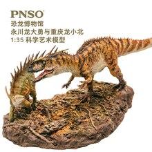 PNSO ChungKingosaurus Yangchuanosaurus dinozor modelleri müze koleksiyonu 1:35