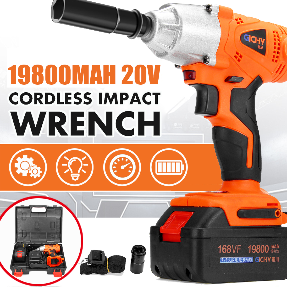 168VF Brushless Cordless Electric Wrench Impact Socket Wrench 19800mah Battery Rechargeable Hand Drill Installation Power Tools168VF Brushless Cordless Electric Wrench Impact Socket Wrench 19800mah Battery Rechargeable Hand Drill Installation Power Tools