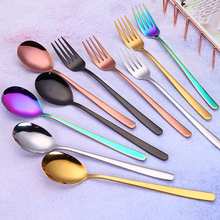 Vacclo Stainless Steel Colorful Dinner Forks Creative Soup Spoon Steak Fork Western Cuisine Restaurant Hotel Fashion Tableware