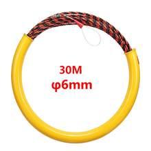 6 мм* 30 м нейлоновая протяжная проволока Электрический кабель толкатель Змеиный трубопровод воздуховод провод направляющий