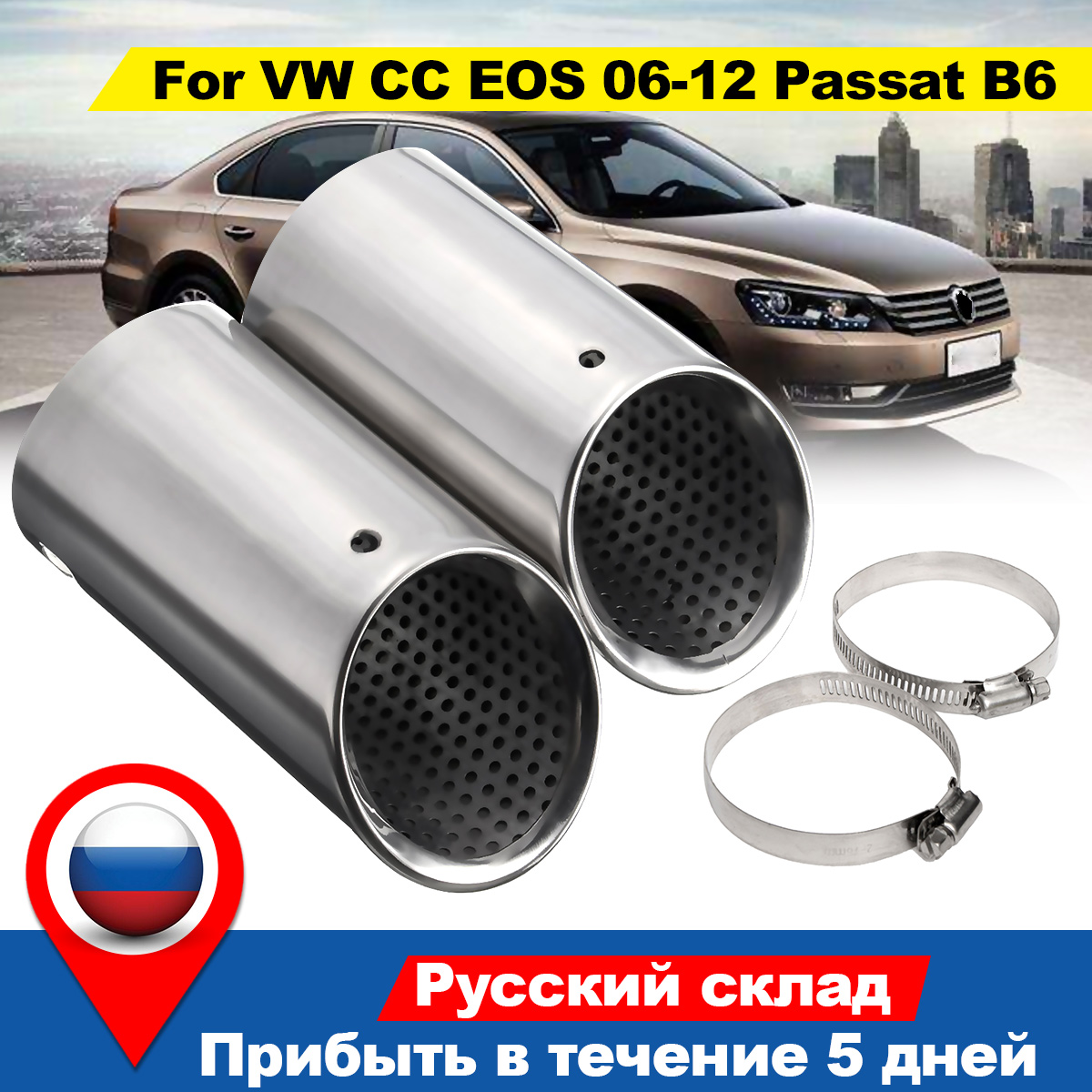 Volkswagen California Estate Review 2005 2015: 1 Pair Chrome Car Exhaust Tail Muffler Pipes Tips For VW