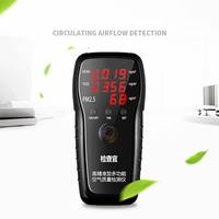HCHO TVOC PM2.5 Detector Laser Detection Air Quality Monitor Air Quality Detector Accurate PM2.5 Tester Air Quality Sensor