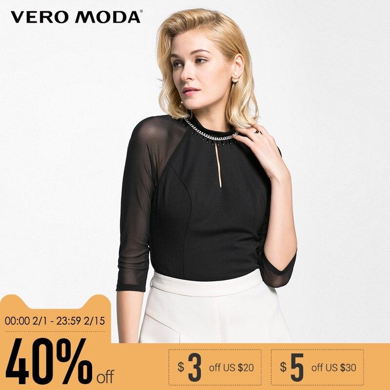 Vero Moda Новый o-образным вырезом сетки рукав тонкий вязаный Топ женщин | 316330010