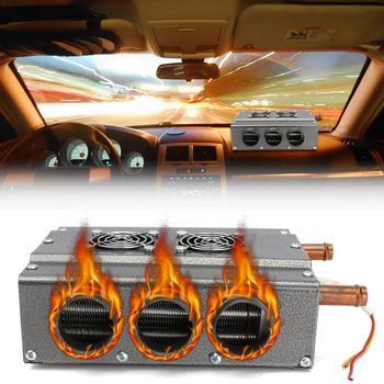 DC12/24V 6 Ports Car Truck Heater Automotive Plumbing Air Conditioner Evaporator Car Defroster Mist Eliminator Car accessories