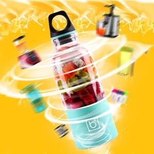 Image 3 - 500 мл портативная соковыжималка, чашка USB аккумуляторная электрическая автоматическая бинго овощи фрукты инструменты для соков чаша для блендера миксер Bottl