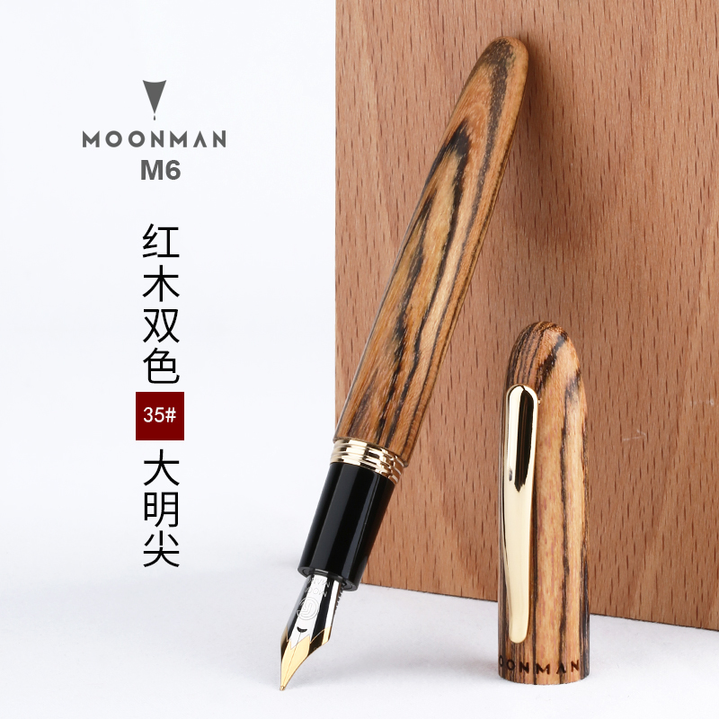 Moonman M6 Natural hecho a mano de madera pluma hermosa Iridium fina de 0,6mm de escritura bolígrafo de tinta de regalo-in Plumas estilográficas from Suministros de oficina y escuela    1