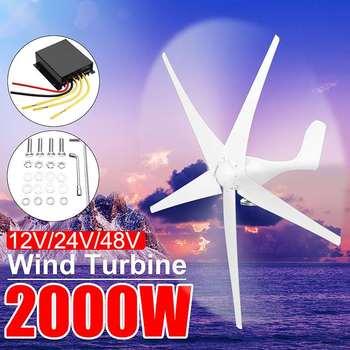 2000 Вт 12/24/48 вольт ветра ветрогенератор для генератор турбин Мощность покрыт нейлоновым волокном 3/5 лезвие горизонтальная ветряная мельница ...