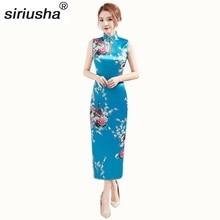 Купить с кэшбэком Robe Chinoise Vestido Cheongsam Fashion Chinese Bridal Dresses Long Peacock Drip Sleeveless Cheats Dress Up Women's Charm S102