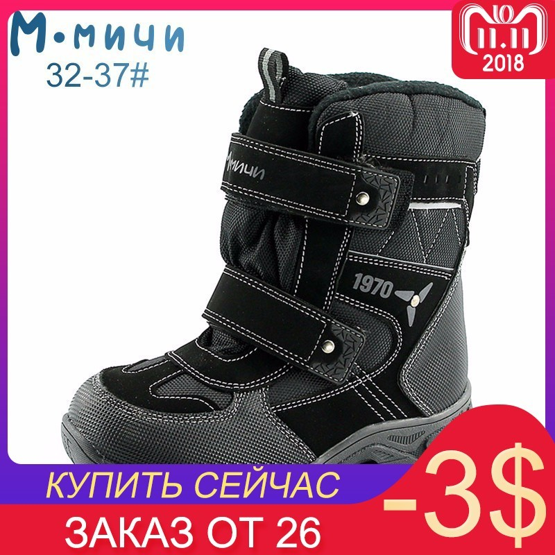 все цены на MMNUN 2018 Children's Shoes Winter Kids Boots Anti-slip Winter Boots For Boys Ankle Boys Boots Warm Snow Boots Size 32-37 ML9755 онлайн