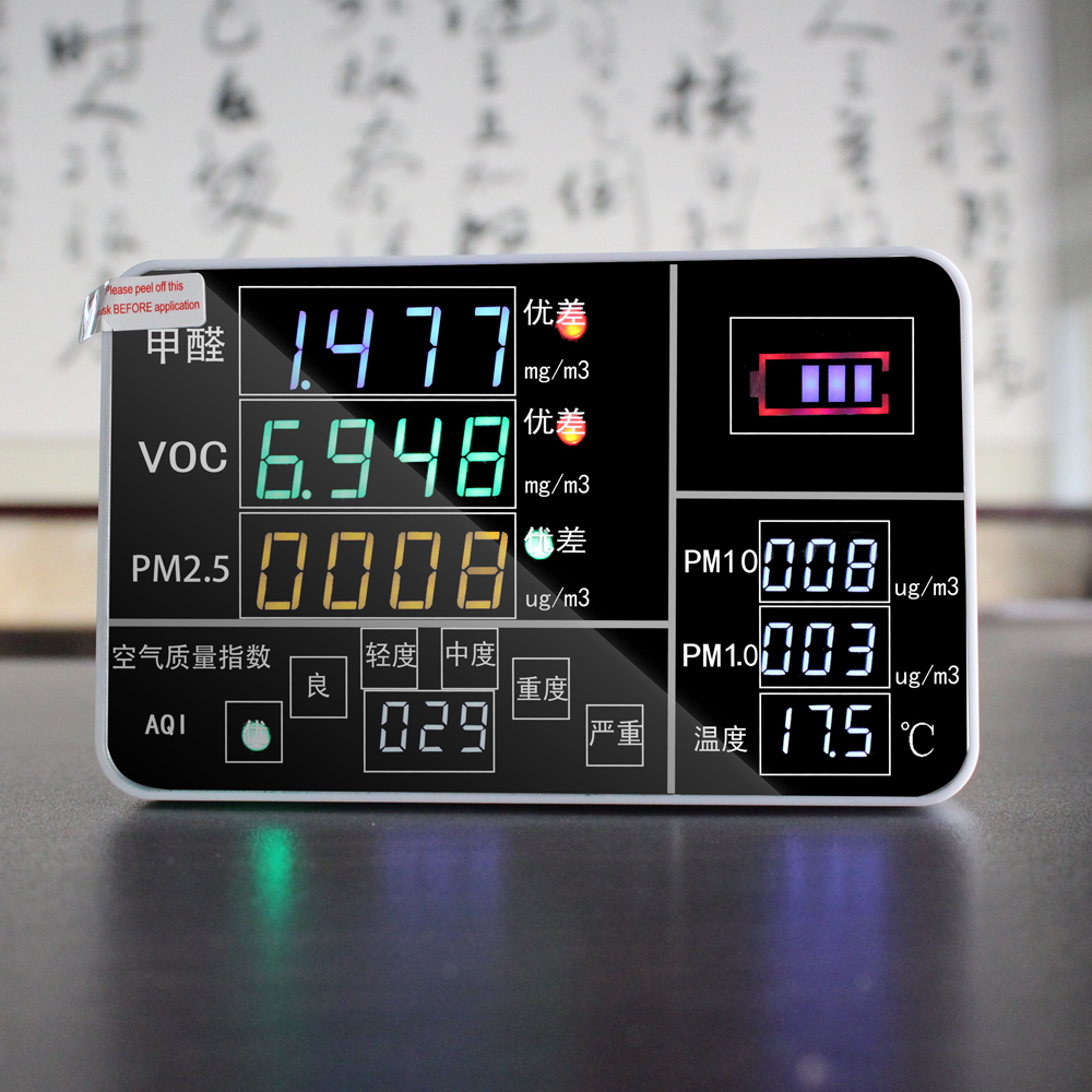 9 in 1 Digital Rechargeable Air Quality Monitor Tester HCHO VOC PM2 5 PM10 PM1 0