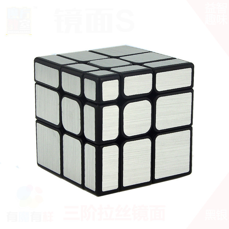 Puzzles & Games Moyu Cast Coated S Neo Cube Special-shaped 3 Steps Magic Cube Shun Slippery Magic Cube Alpinia Oxyphylla Toys For Children Crazy Price Magic Cubes