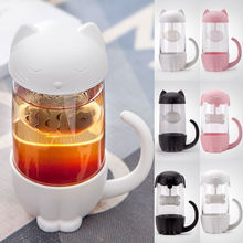 Brand New Cute Cat Dog Cartoon Glass Cup Tea Mug With Fish Bone Infuser Strainer Filter Home Offices Mugs Gifts