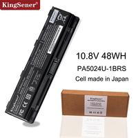 Japanese Cell PA5024U Laptop Battery For Toshiba Satellite C800 C850 C870 L800 L830 L850 L855 L870 PA5025U PA5024U 1BRS PABAS260