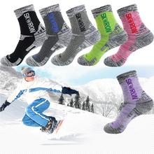 New Cotton Hiking Sock Trekking Camping Sock Outdoor Sports Socks Loose Elastic Breathable And Comfortable Stinky Design Socks children s jeans raw edge 70% cotton elastic belt all matched loose comfortable breathable new in 2018