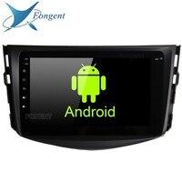 8 Android 8.0 Unit Car Radio for Toyota RAV4 2009 2010 2011 2012 Car Stereo Multmedia 4*50W Audio Vehicle GPS Glonass Navigator