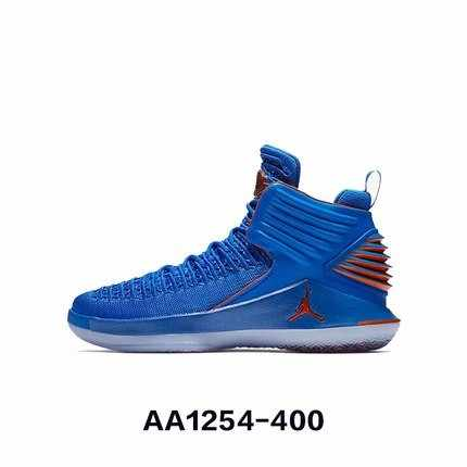 2320cf620fa3 ... NIKE AIR JORDAN XXXII LOW BG AJ32 Boy And Girl Actual Combat Basketball  Shoes Running Shoes