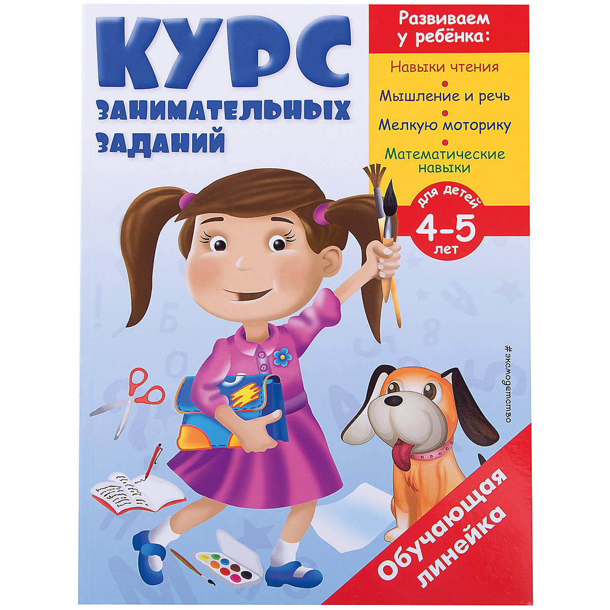 Books EKSMO 7367791 Children Education Encyclopedia Alphabet Dictionary Book For Baby MTpromo
