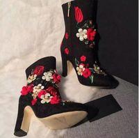 Abesire/Модные женские ботильоны на высоком квадратном каблуке, украшенные объемным цветком, женская обувь с круглым носком и боковой молнией,