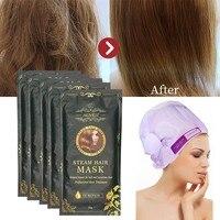 5 шт А Печеночный автоматическое восстановление паровой маска для волос разглаживающий увлажняющий масло для лечения волос сухой чистый го...