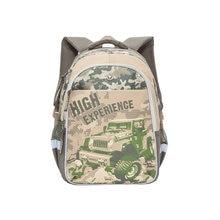 Рюкзак школьный Grizzly, тёмный хаки/болотный