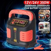 350 Вт 12 В/24 В 200Ah портативный Электрический зарядное устройство для автомобиля Booster Intelligent P ulse ремонт Тип ABS ЖК дисплей батарея зарядки 2 режима