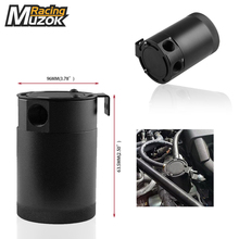 Tasan Racing NEW 3/8 NPT Inlet Outlet 2-Port Compact Baffled Oil Catch Can Tank Separtor