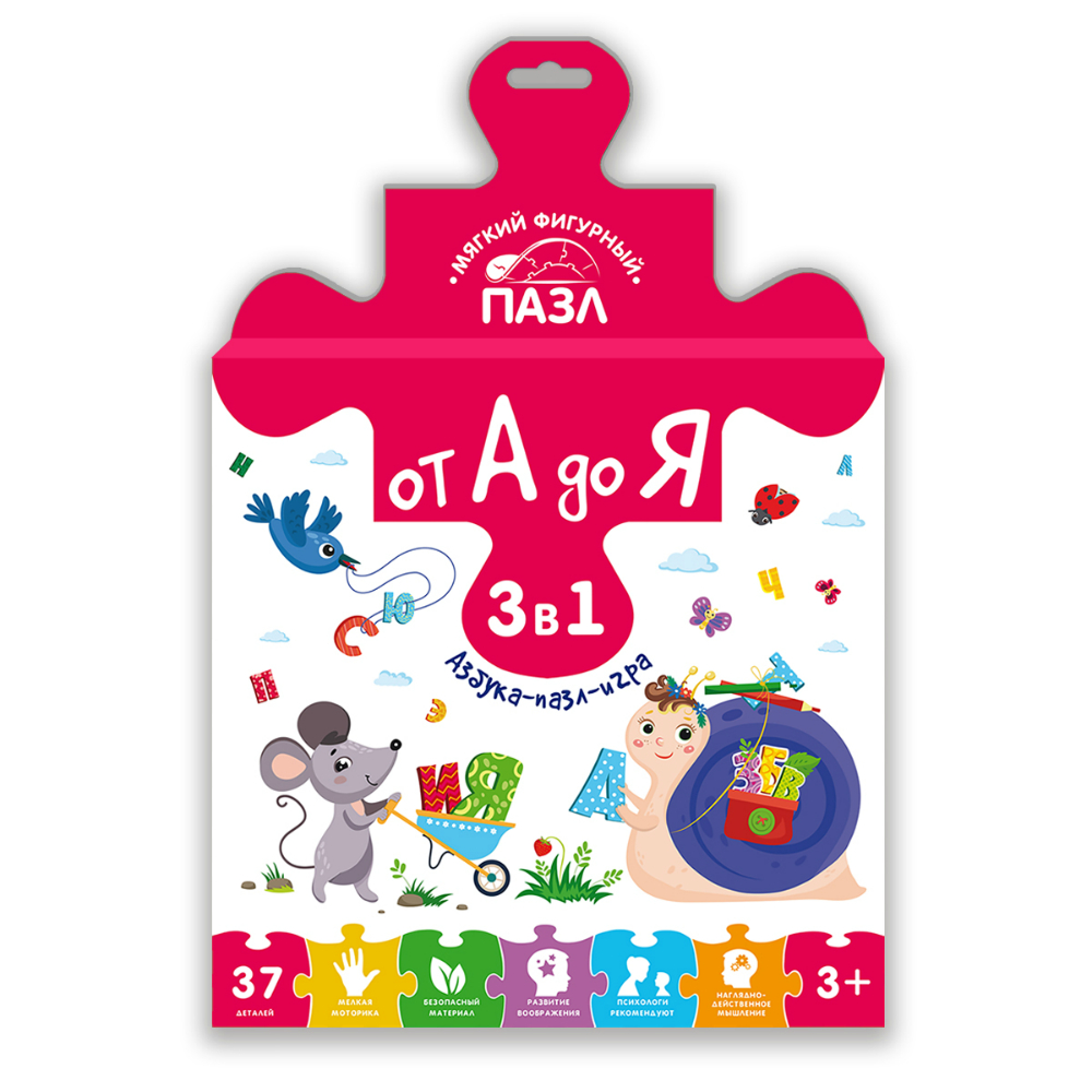 Puzzles MALAMALAMA MFP27048 Educational Toys Bizyboard Mosaic Kids Children 2017 high quality mixed colors eva puzzle building toy for kids children educational educational toys christmas gifts