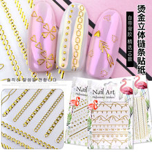 Nail Sticker Decals Sling 3d Gold Metal Stickers Diy 10 Style Manicure Tools Metal Foil gold foil metal western tribal elements tattoo stickers