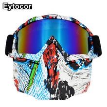 EYTOCOR анти-УФ пылезащитный горнолыжные очки маска для лица зимние снежные спортивные сноубордические Очки Лыжные маски Лыжные очки