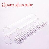 1 個石英ガラス管、外径 50 ミリメートル、厚さ 2 ミリメートル、全長 200 ミリメートル/250 ミリメートル/300 ミリメートル、高耐熱ガラス管