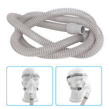 CPAP Tube Tubing Universal Plastic Breathing Machine Accessories for Respiratory Ventilator Respirator Tubing Length 180cm Grey(China)