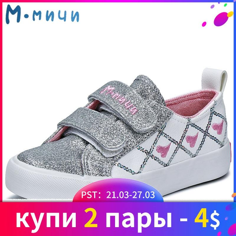 MMNUN נעליים לילדים באביב Glitter בנות נעליים ילדים נעליים עבור Big Girls ילדים נעליים ילדים נעלי ספורט גודל 30-35 ML1857