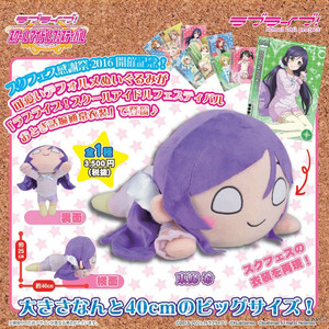 Image 4 - Love Live plush toy anime lovelive School idol project Minami Kotori Sonoda Umi Ayase El cute doll 40cm cosplay pillow gift