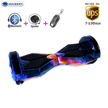Hover Board 8 Inch Bluetooth Electric Skateboard Led Light Electric Scooter Self Balance Electric Hoverboard Remote Overboard e twow long board adult hover board self balance electric scooter electric skateboard gyropode light board foldable hoverboard